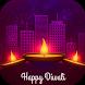 Diwali Wallpaper 2017 - HD