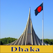Dhaka City Maps Offline by MAP BAZAAR