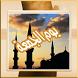 رسائل و صور جمعة مباركة by Arabic SMS and Arabic Pictuers and wallapers