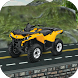 Quad Bike Racing Offroad by RG Games