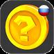 Russian Coins by Trimbitas Sorin-Iulian