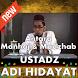 Antara Manhaj & Madzhab (Mp3) Ustad Adi Hidayat