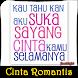DP Kata Cinta Romantis by flashlight