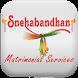Snehabandhan Matrimonial by Nasik Services.com