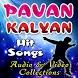 Pawankalyan Hit Songs by Worldmusic2k17