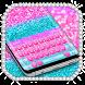 Glitter Paradise Keyboard Theme by Input theme