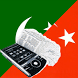Turkish Urdu Dictionary by Bede Products