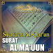 syafaat al qur'an surat Al Maa'uun by Kumpulan Doa Ampuh Mujarab