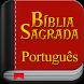 Bíblia Sagrada + Harpa by Aleluiah Apps