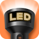LED flashlight-Brightest by Shenzhen KHome Cloud Technology Co., Ltd.
