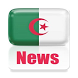 Algeria News by roobixitservices