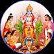 Shri Satyanarayan Vrat Katha by Wizitech