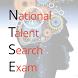 NTSE - National Talent Search by Ubilearn