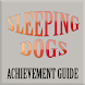 Sleeping Dogs AchievementGuide by MoreiraMobile