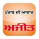 Ajit by Daily Ajit