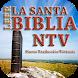 Nueva Traducción Viviente ✞ by Holy Bible Apps