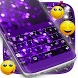 Christmas Purple Lights Theme by New Emojis Keyboard Themes