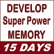 Develop Super Power Memory - In 15 Days