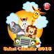 Safari Calendar 2015 by supasiapp