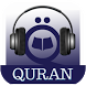 Listen Quran mp3 by i4idea