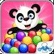 Bubble Shooter: Panda Pop Free by M2 Studio Game