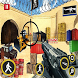 Commando Action Sharpshooter-FPS Strike Mission by Sky Vision Studio