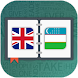 English to Uzbek Dictionary by Echo Dict