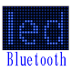 Denkou Bluetooth by makinosoft