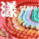 漾 store by PCSTORE(1)