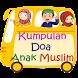 Kumpulan Doa Anak Muslim by Crown Banana Studio
