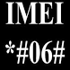 IMEI Tools (Repair,Change)ROOT by SYR Developers Team