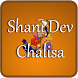 Shani Dev Chalisa by Appy Ocean