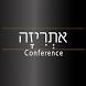 AtrizA Conference (Unreleased) by AtrizA Soft