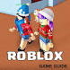 GameGuide ROBLOX High School by game guide