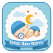 Indian Baby Names by Hindi Fun Stories