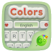 Soft Colors GO Keyboard Theme by Theme2016
