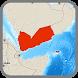 Yemen Map – Travel by Travel Information Map provides
