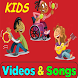 Kids Videos by Gold Player
