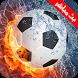 yalla shoot new يلا شووت by بث مباشر للمباريات يلا شووت
