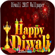 Happy Diwali WallPaper by App Celebration