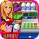 Supermarket Grocery Superstore by Beansprites LLC