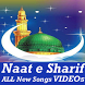 NEW Naat Sharif 2017 HD VIDEO Song App by ALL VIDEOs Concept Apps 2017 2018