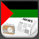 Palestine Radio News by Greatest Andro Apps