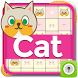 GO Locker Cat by LockerThemes