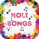 Marwaddi Holi Song 2018 - Bhojpuri Holi Songs by Kiwi Developers Apps