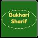 Sahih Bukhari Sharif by Mahfuz Rahman