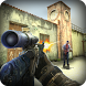 Frontline Zombie Shooter by Multi Touch Games