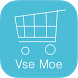 Vse Moe by SEVEN Company
