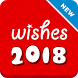Happy New Year Wishes 2018 by IndiaKiApps