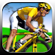Cycling Tour 2015 by AppSnacks.mobi